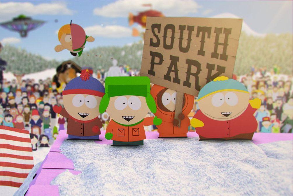 Південний парк