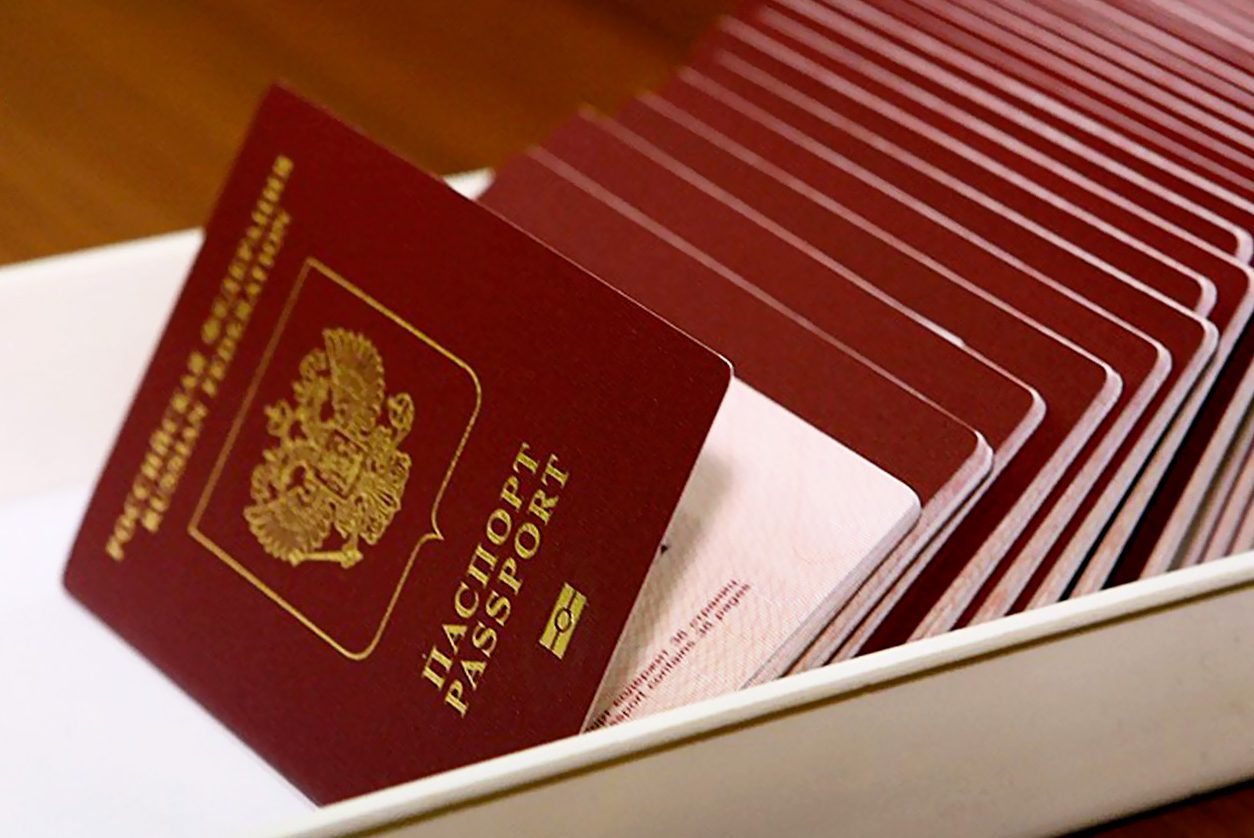 Паспорти РФ