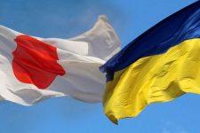Украина-Япония