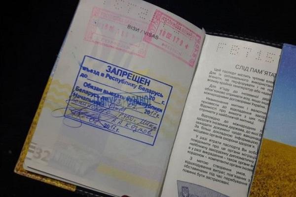 ВБеларусь изУкраины запретили заезд делегату съезда белорусов мира