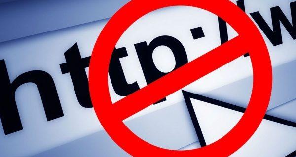 ВУкраинском государстве хотят запретить неменее 20 интернет-ресурсов