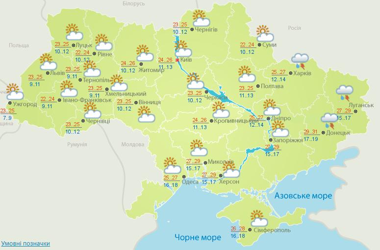 Навыходных вУкраинском государстве будет жарко, температура до + 34