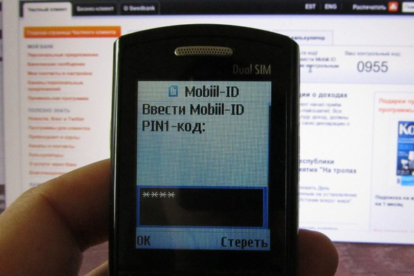 Mobile ID