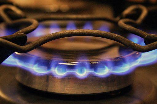 «Нафтогаз» і ЄС розпочали проект комплексного вивчення українських сховищ газу