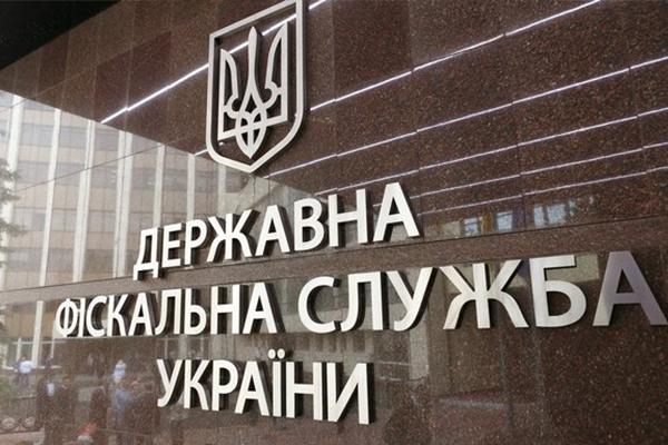 Работу системы регистрации рисковых налоговых накладных пробуют дискредитировать,— ГФС