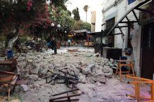 Землетрус у Туреччині
