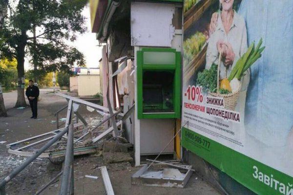 взорвали банкомат приватбанка