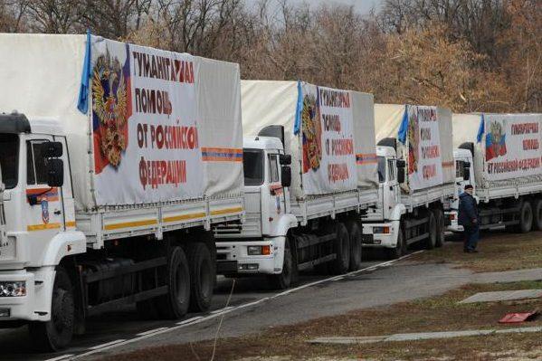 Воккупированном Донецке около 20 детей отравились «гуманитарной помощью» из Российской Федерации