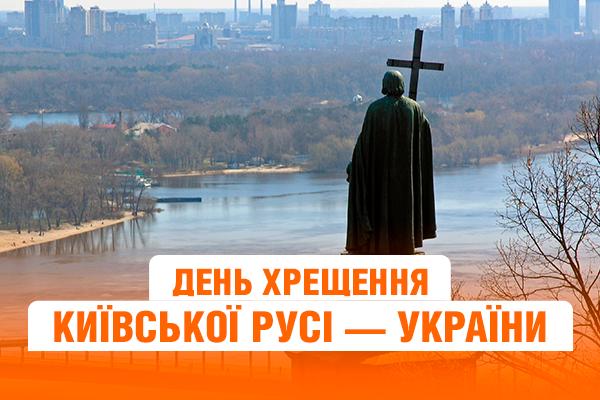 ВЙошкар-Оле вДень Крещения Руси планируют бесплатные экскурсии