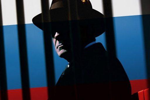 Російський шпигун