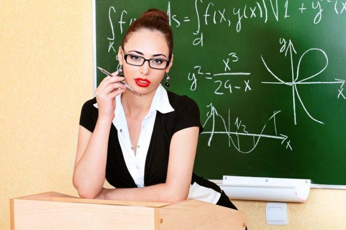 Секс истории учительница физики