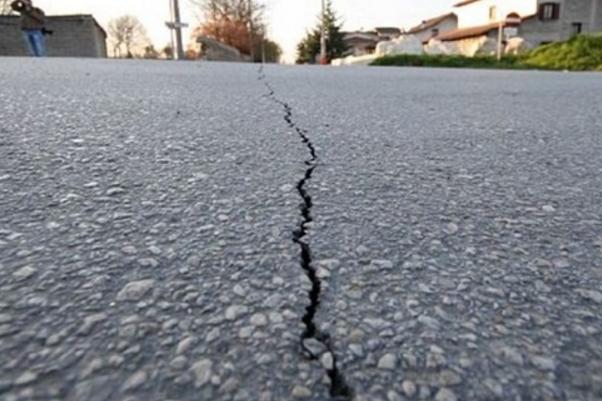 УКривому Розі зафіксували землетрус магнітудою 4,1