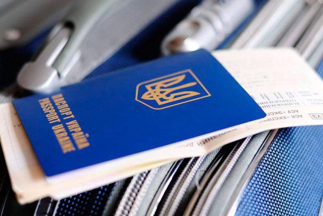 можно ли беженцу с украины получить кредитную карту Популярные бренды Подробнее