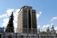посольство росии в дамаске
