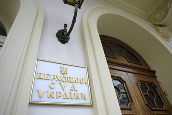 У генерального секретаря СЕсчитают, что конкурс вВерховный суд был прозрачным