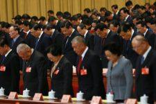 Китайські чиновники