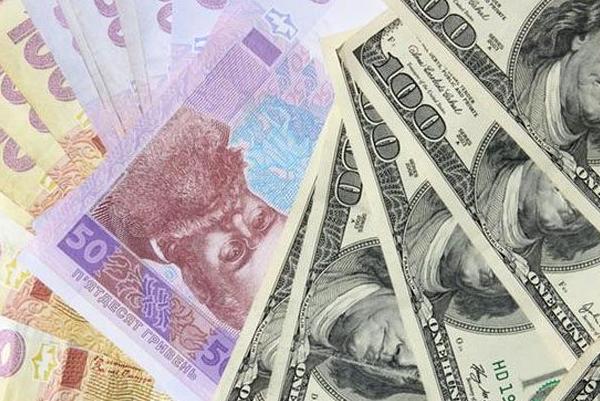 Что будет с курсом доллара к новому году 2018