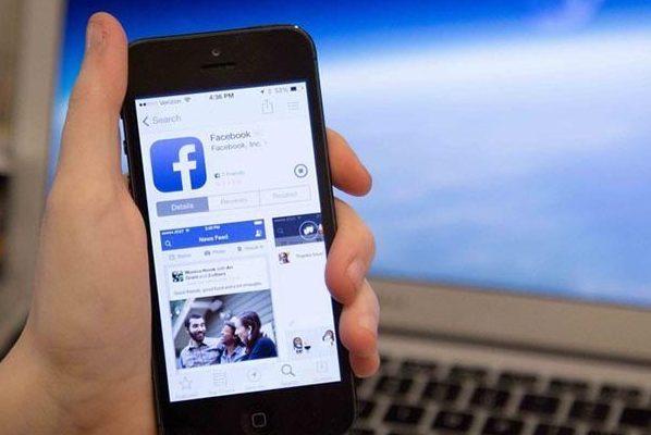 Вработе социальная сеть Facebook замечены массовые перебои: что обэтом понятно