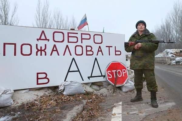 В русском бюджете-2018 непредусмотрены деньги насодержание «Л/ДНР»