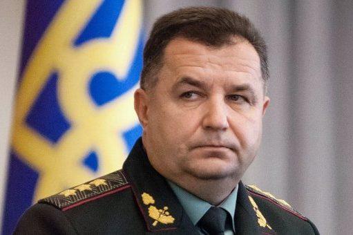 Вчення Путіна «Захід-2017»: Полторак заявив про готовність до відбиття вторгнення Росії