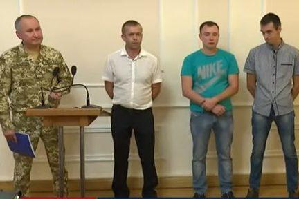 ФСБ планує вбивство державних діячів України— СБУ