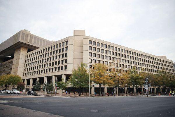 Український хакер фігурує всправі про злом серверів Демократичної партії США