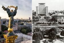 [:ua]Як змінилася Україна. Про що ми мріяли у 1990-х і ким стали[:ru]Как изменилась Украина. О чем мы мечтали в 1990-х и кем стали[:]