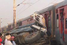 Потяг аварія