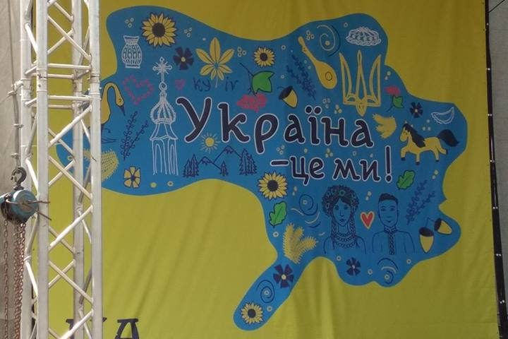 Карта України на сцені