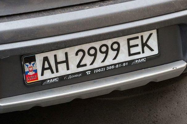 ФСБРФ заборонила в'їзд авто зномерними знаками «ДНР»