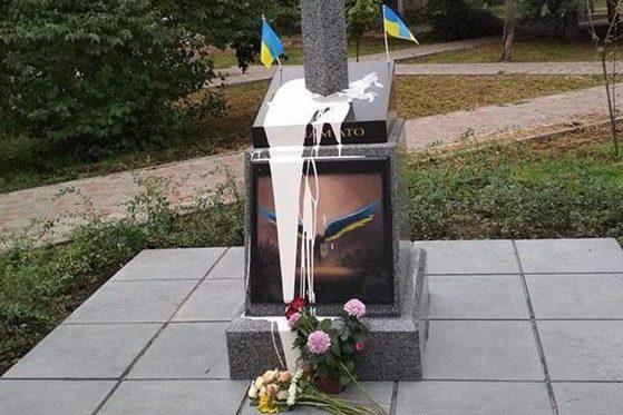 Пам'ятник воїнам АТО