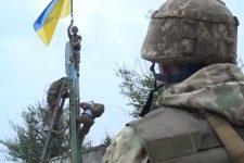 Любіть Україну! Особливе привітання з передової