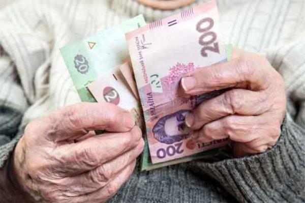Максимальна пенсія після реформи – названо цифру