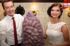 Картопля на весілля