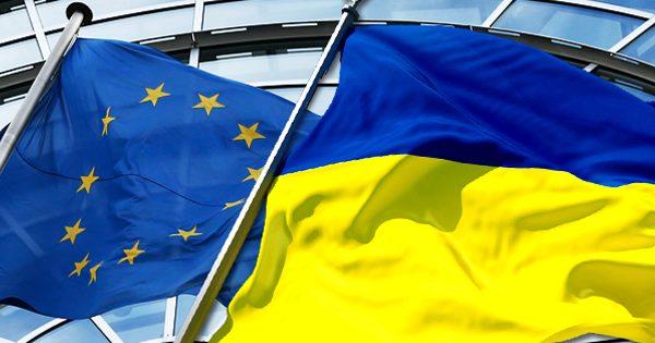 Картинки по запросу украина ЕС