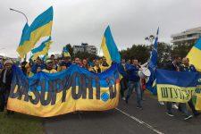 украина-исландия