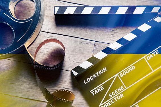 """Результат пошуку зображень за запитом """"українське кіно"""""""