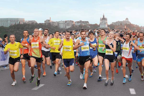 Intersport Ukraine Run