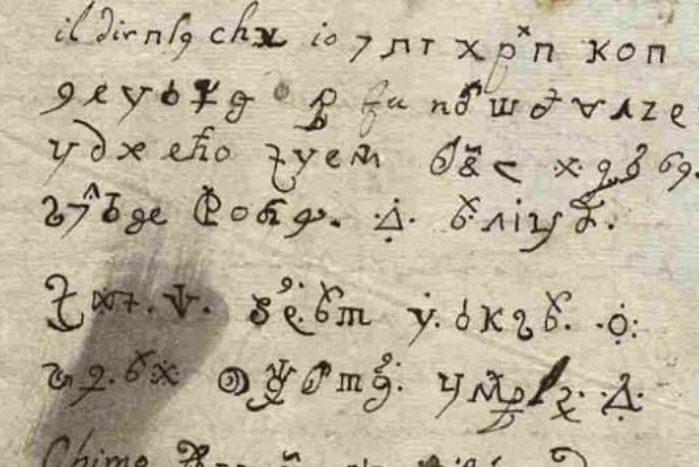 Ученые расшифровали письмо монахини Марии Кросифиссой