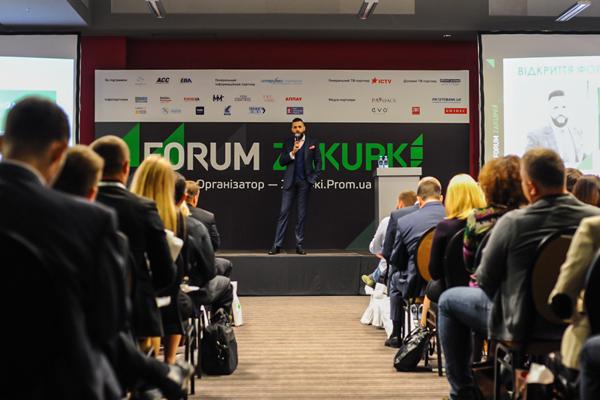 П ятий всеукраїнський Forum Zakupki їде у регіони   Факти cde5ae91596