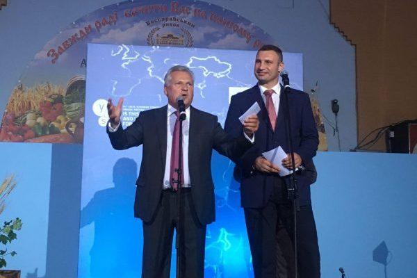 Украина должна стать границей европейской цивилизации— Порошенко