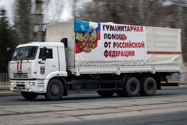 """""""Гуманітарний конвой"""" Росії"""