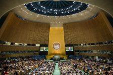 Зал ООН
