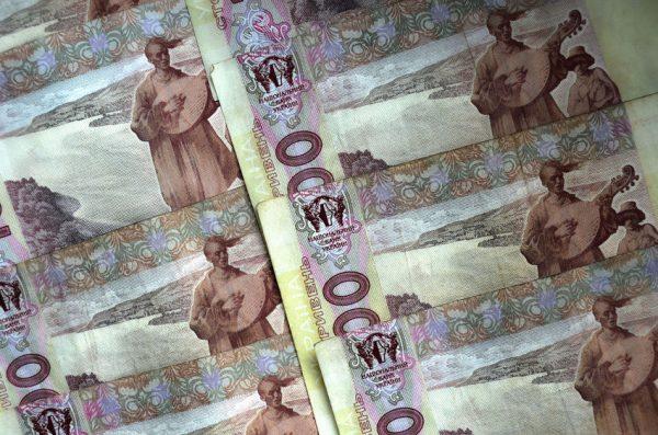 Держбюджет-2018 вУкраїні: стала відома сума дефіциту