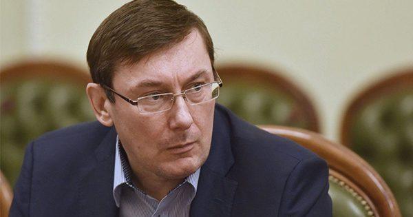 Луценко сказал оподготовке 5-ти дел против общенародных депутатов