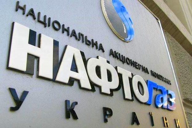 «Нафтогаз» позивається наРосію вГаагу через $5 млрд збитків уКриму