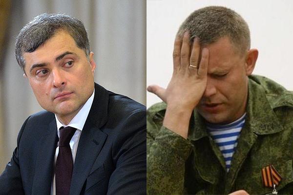 Казанський: Захарченко і Сурков уже встигли породичатися і стати кумами
