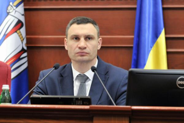 Киевские народные избранники поддержали решение осоздании городской охраны