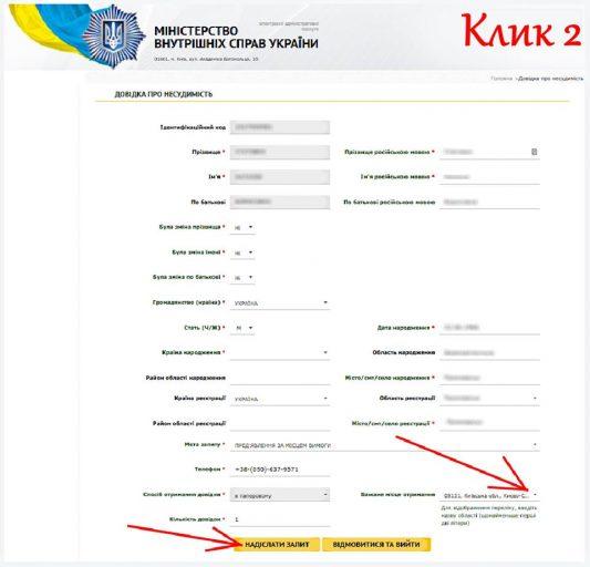 Купить анализ крови в одинцово больничный лист 2011 расчет, пол месяца