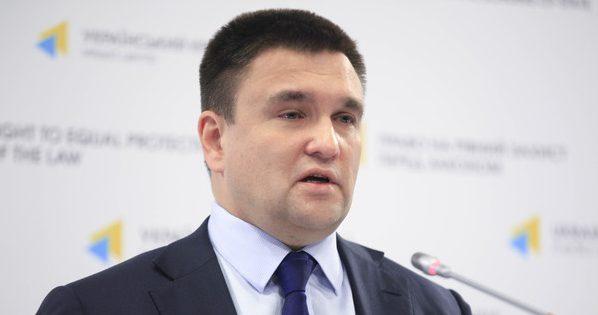 Встреча Волкера иСуркова недала результатов,— Климкин